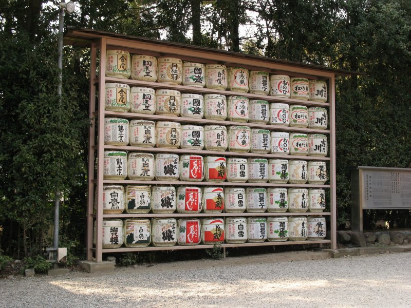 Sake barrels on display in the shrine