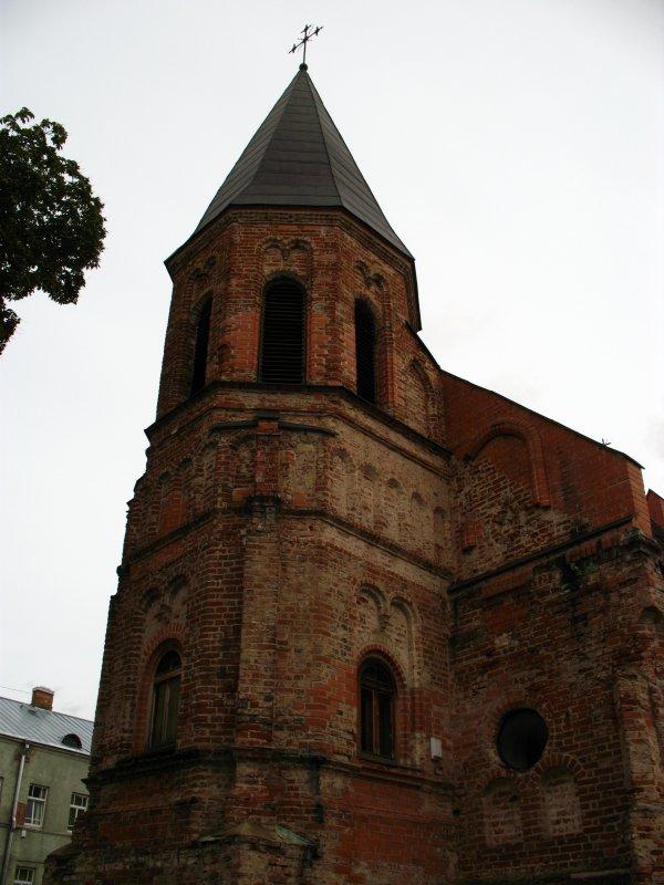 St. Gertrudes Church