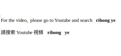 Youtube reference.png