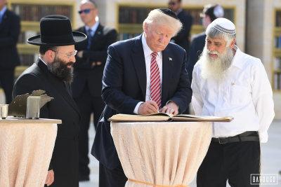 הנשיא טראמפ בירושלים