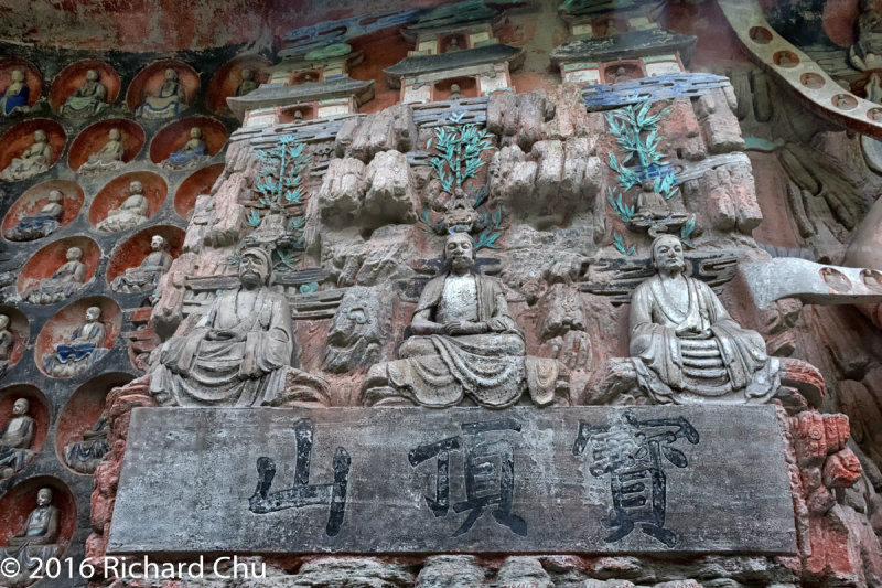 Dazu Rock Carvings 12