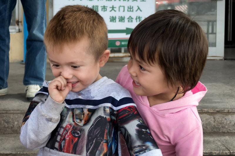 Uyghur Children 1