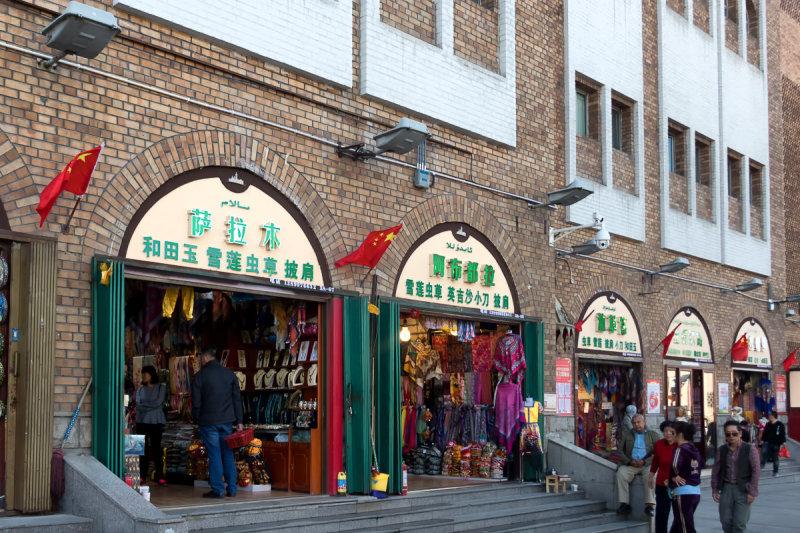 Urumqi Bazaar 1