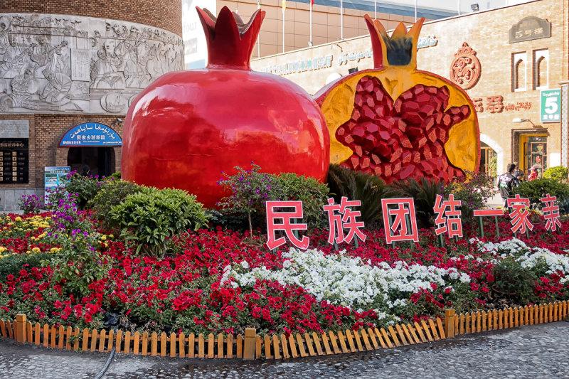Urumqi Bazaar 2