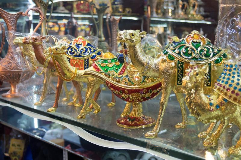 Urumqi Bazaar 11