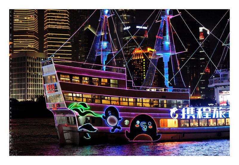 China 2018 - Shanghai 40