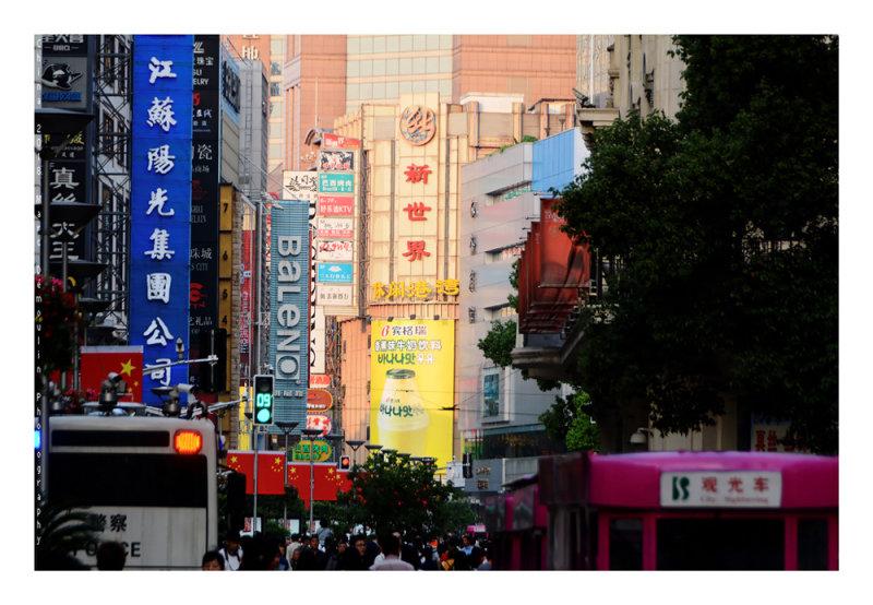China 2018 - Shanghai 48