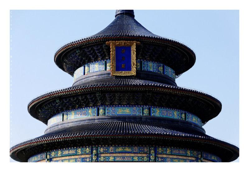 China 2018 - Beijing 69