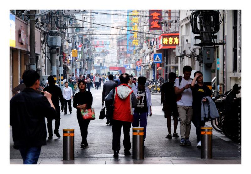 China 2018 - Shanghai 82