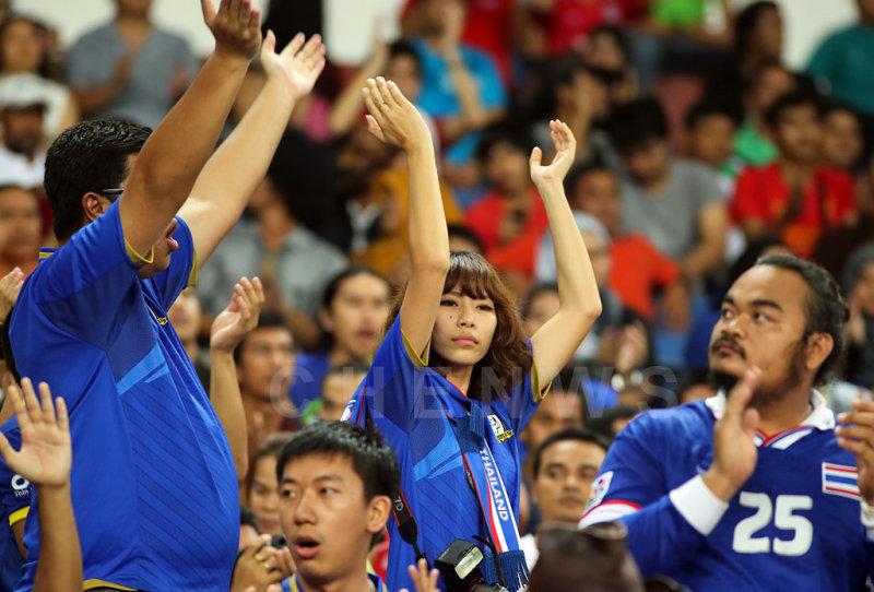 Thailand fans