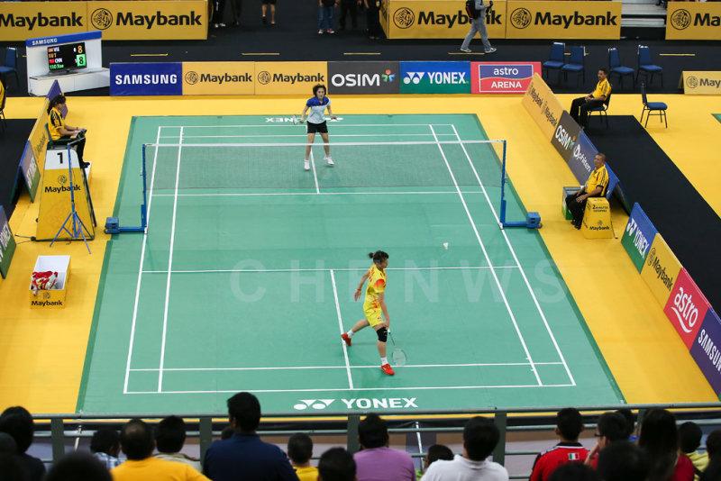 Vietnams Vu Thi Trang vs China Yao Xue (yellow)
