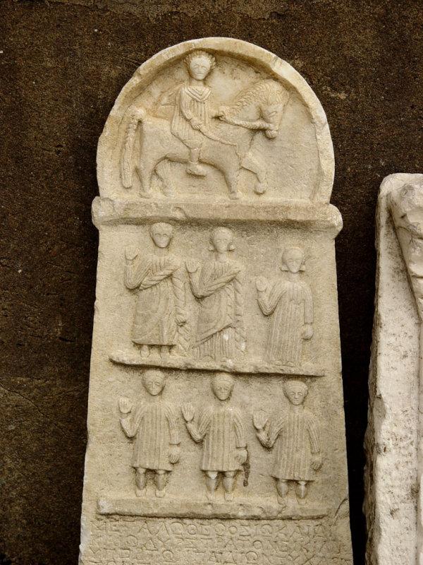 Istanbul Archaeological Museum 1561.jpg