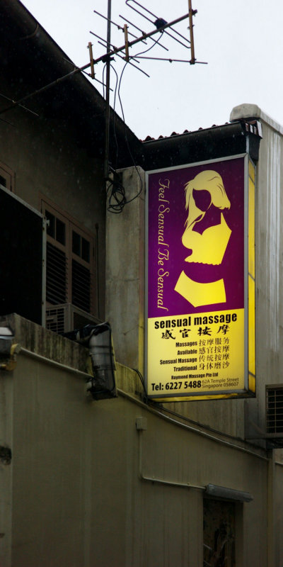2012 - Singapore - L1000922