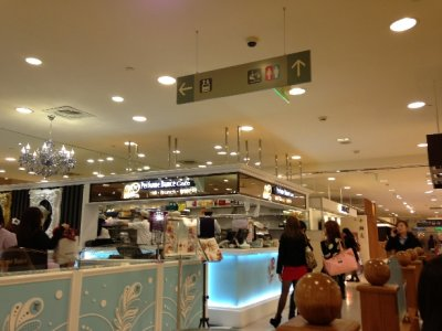 Perfume Dance Cafe