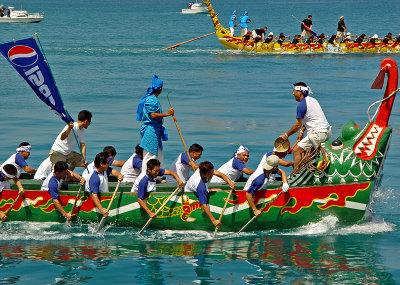 Naha Haarii (dragon boat races)