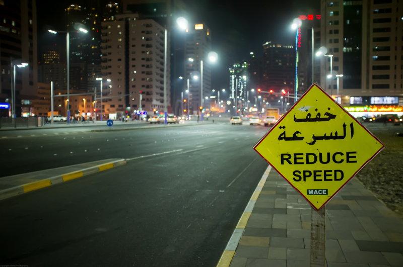 Abu Dhabi 35.jpg