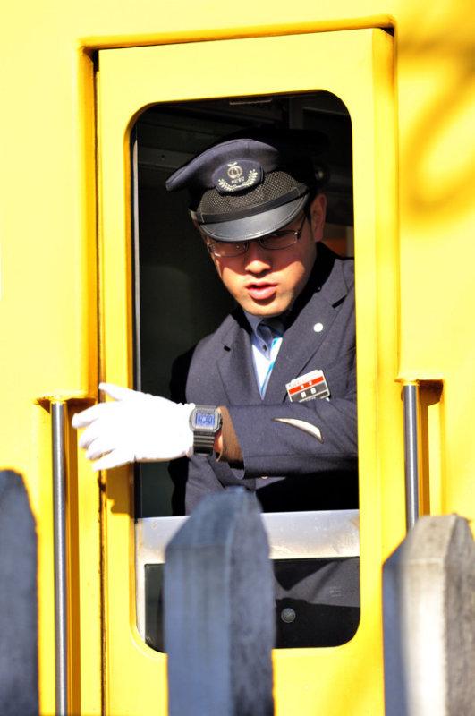 Professional Train Conductor...