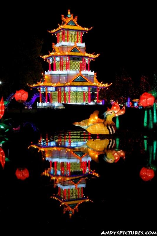 Dallas Chinese Lantern Festival