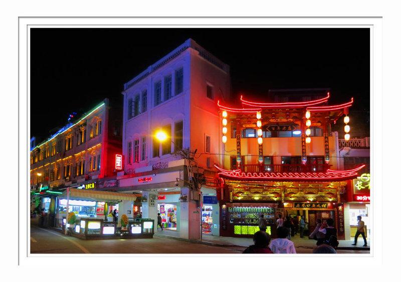 Xiamen Zhongshan Road 3 厦门中山路
