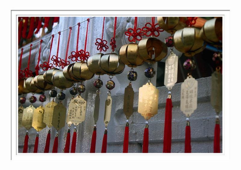 Wenwu Temple Sun Moon Lake 3
