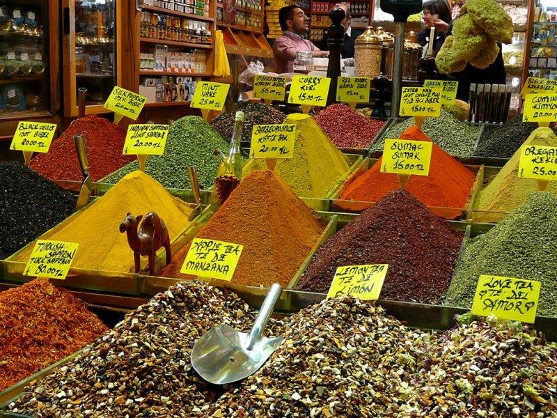 446 Spice Bazaar.jpg