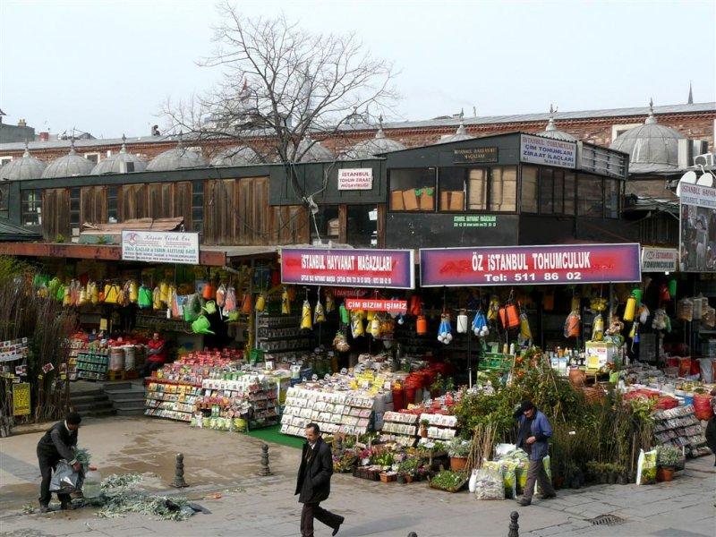 456 Spice Bazaar.jpg