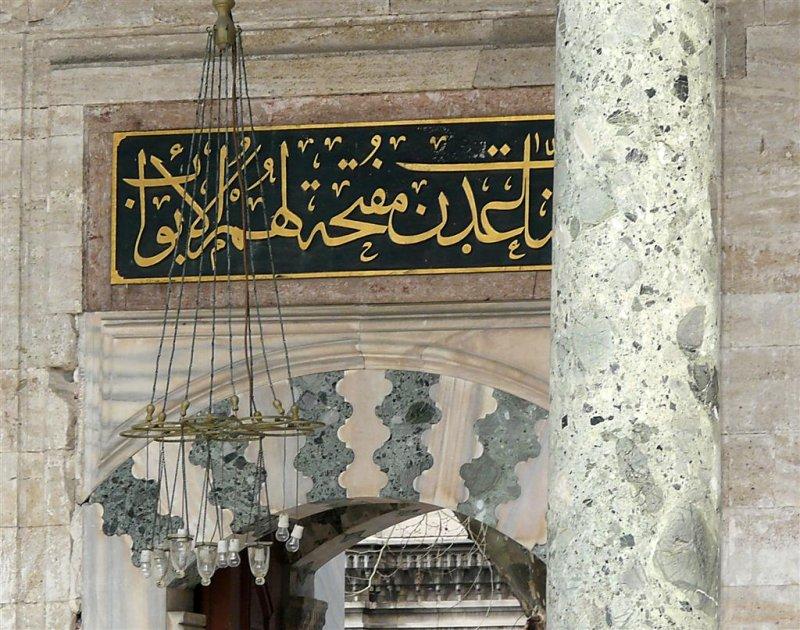 493 Bayezid Camii.jpg