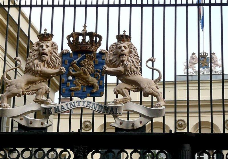 546 Netherland Consulate.jpg