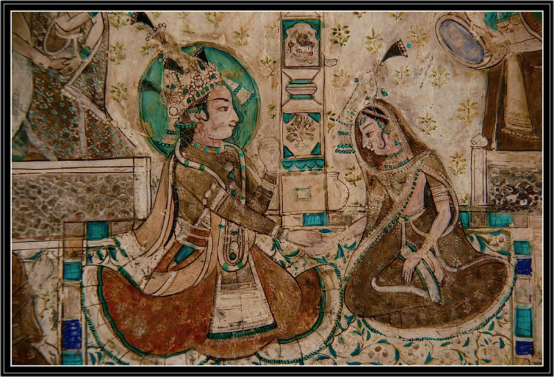 The Princes Confidences, Chitra Shala. Bundi