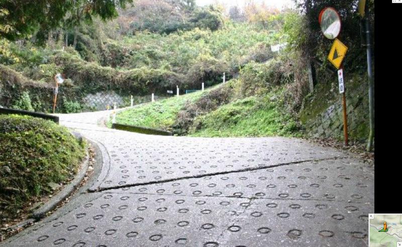 Mountain road Osaka to Nara