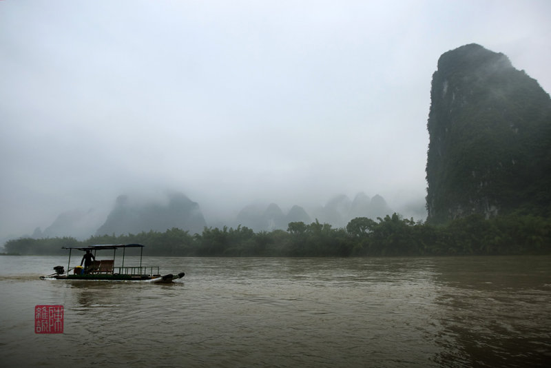 Li Jiang River, Guilin