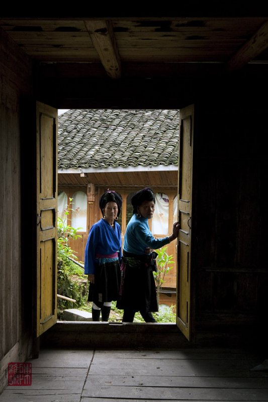 Yao womenfolk, Da Zai village, Long Ji.
