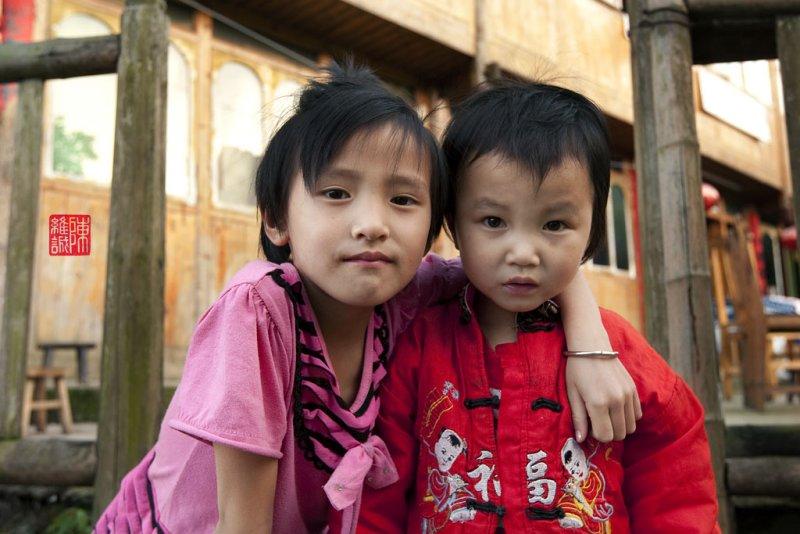 Young girls at Long Ji.