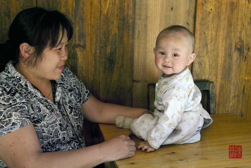 Happy toddler, Ping An, China