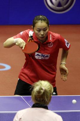 Tie Yana (Hong Kong) vs Georgina Pota (Hungary)