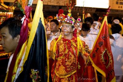 The Emperor (7876)