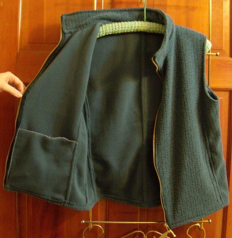 Inside Fleece Vest