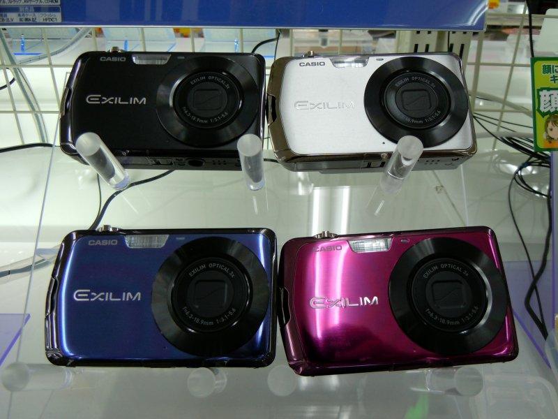 Nikon S8000 031.jpg