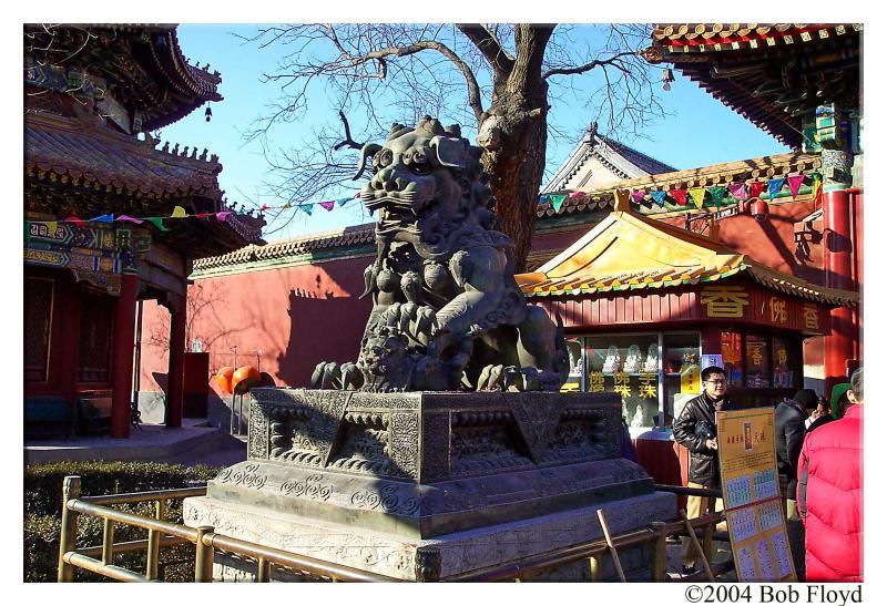 Beijing04 043.jpg