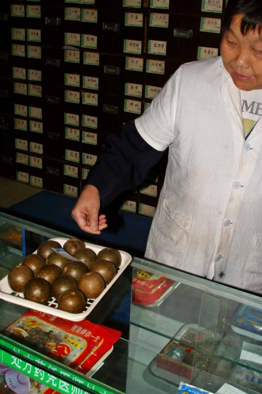 Local pharmacy gall for medicinal use.  Jishou City, Hunan Province, China