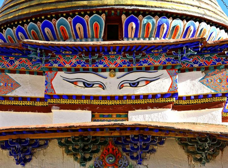 The eyes of Buddha.