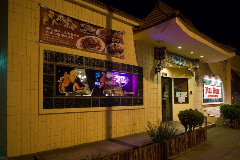 3/22/2010  Full Belly Chinese Restaurant