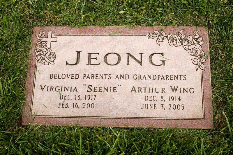 Seenie and Arthur Jeong