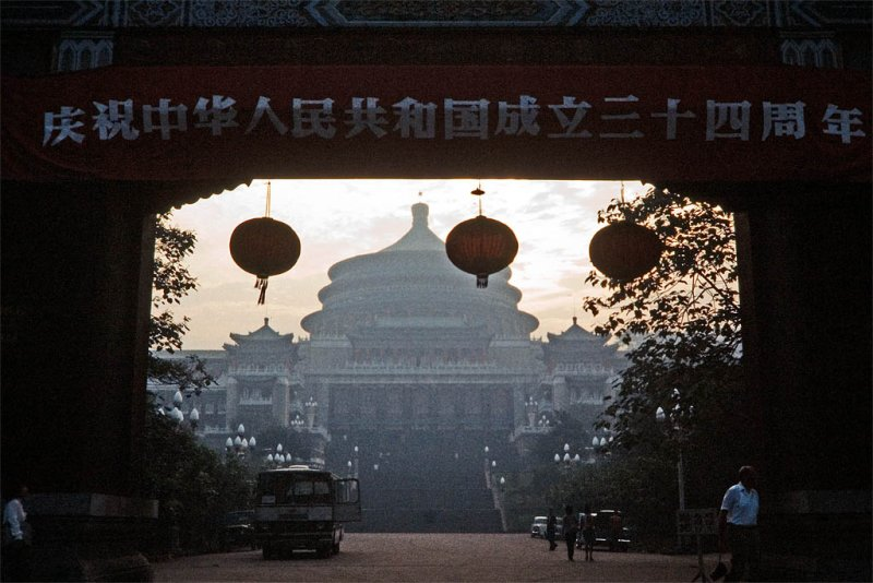 Great Hall of the People, Chongqing, China