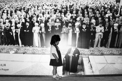 Prayer, Iran Pavilion at Shanghai Expo, China, 2010