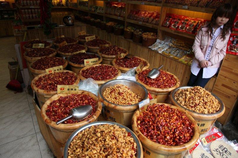 Sichuan Pepper Candy Shop <br> (c7x2-040510-46.jpg)