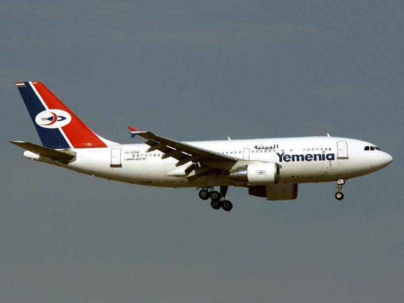 A310-300  7O-ADW