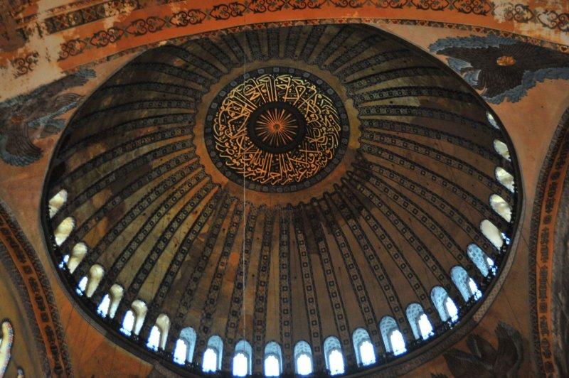 Istanbul Hagia Dome