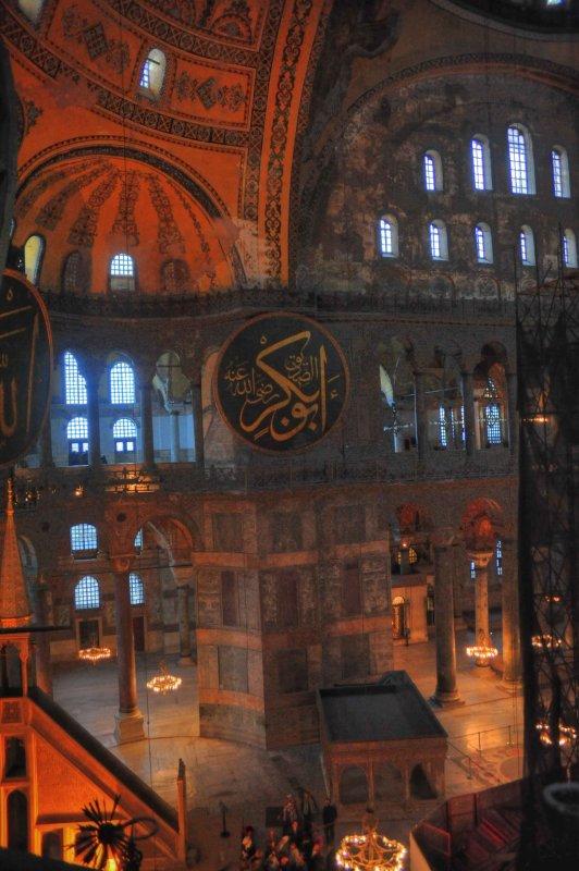 Istanbul Hagia Sophia Interior