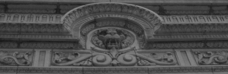 Hotel St. Clair Detail